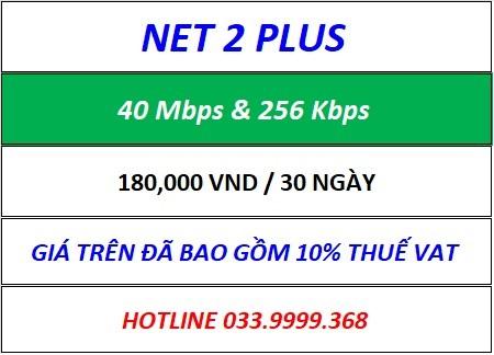 Net 2 Plus