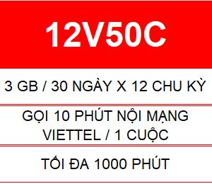12v50c Viettel