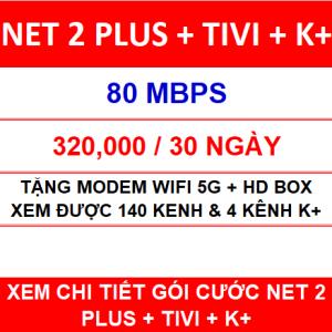 Combo Net 2 K+