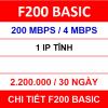 F200 Basic