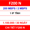 F200 N