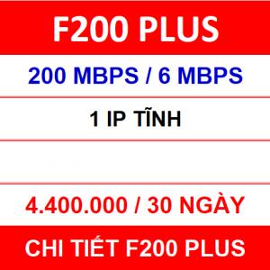 F200 Plus