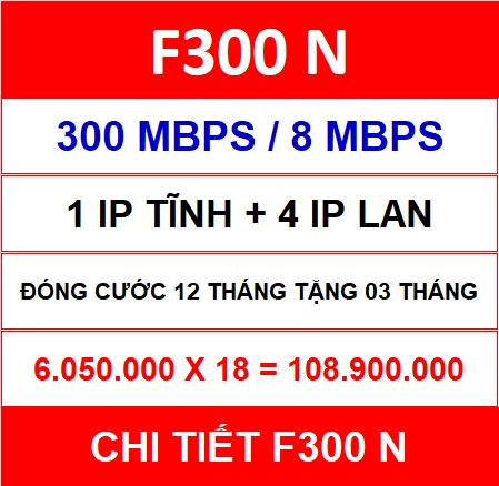 F300 N 18 Th