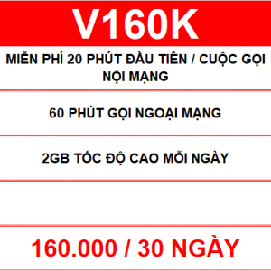 V160k