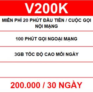 V200k
