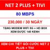 Combo Net 2